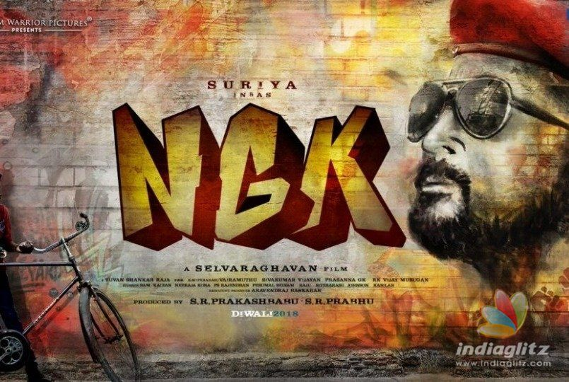 Suriyas NGK will not have a Diwali release