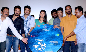 'Om Shanti Om' Movie Audio Launch