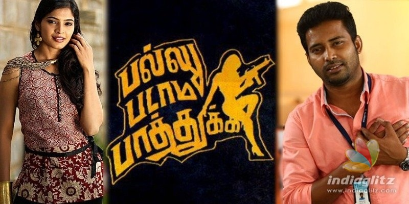 Attakathi Dinesh's adult film cleared by national censor! - Tamil