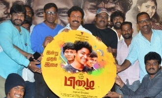 'Pizhai' Movie Audio Launch