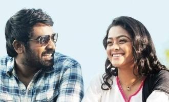 Vijay Sethupathi-Gayathrie's unseen video released
