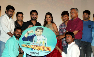 'Innimey Ippadhithaan' Audio Launch
