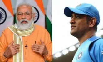PM Narendra Modi's letter praising MS Dhoni, after retirement!