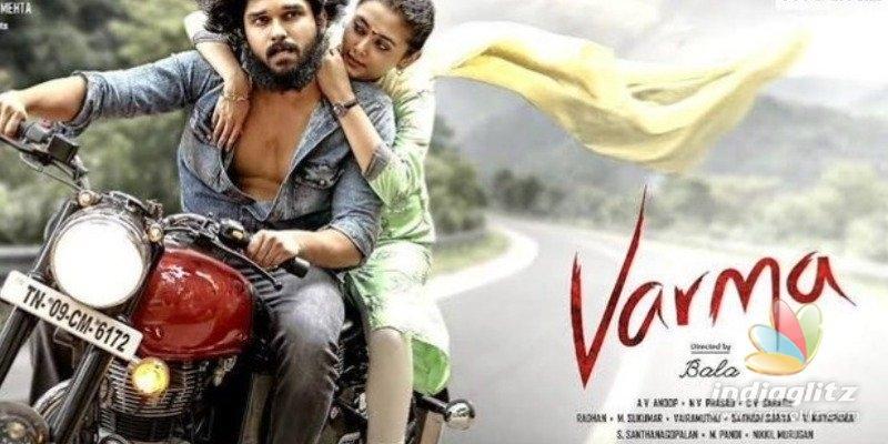 Is Balas Varma releasing on OTT on this date?