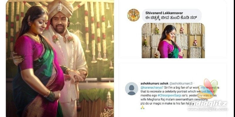 Famous artists lovely painting of Meghna Raj and Chiranjeevi Sarja turns viral!
