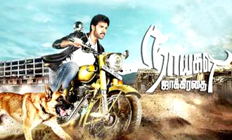 'Naigal Jakkirathai' Public Review
