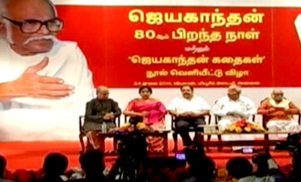 Sivakumar's Speech at Writer Jayakanthan's 80th Birthday Celebrations