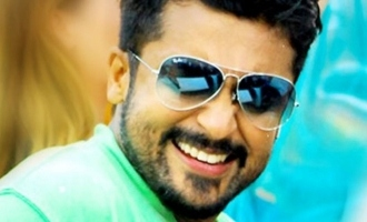 Suriya's next movie first look release date announced