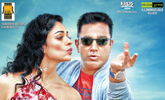 'Uttama Villain' screenings stopped