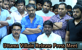 Sarathkumar, Linguswamy and K.E.Gnanavelraja in 'Uttama Villain' Release Press Meet