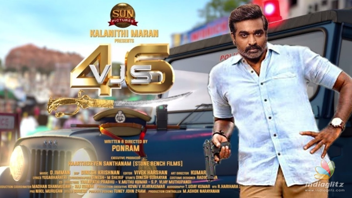 Vijay Sethupathi to romance former Miss India in this upcoming film!