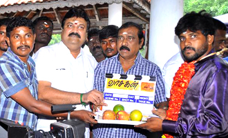 'Vasagan' Movie Launch