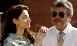 'Veeram' - Haricharan Review