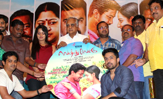 'Vethu Vettu' Movie Audio Launch