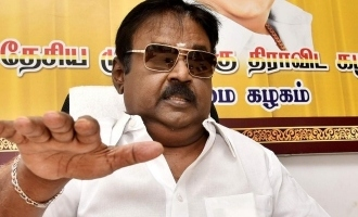 Breaking! Captain Vijayakanth admitted to hospital again due to sudden illness
