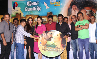 'Vingyani'Press Meet