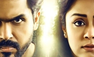 Karthi and Jyothika acting war - 'Thambi' trailer review