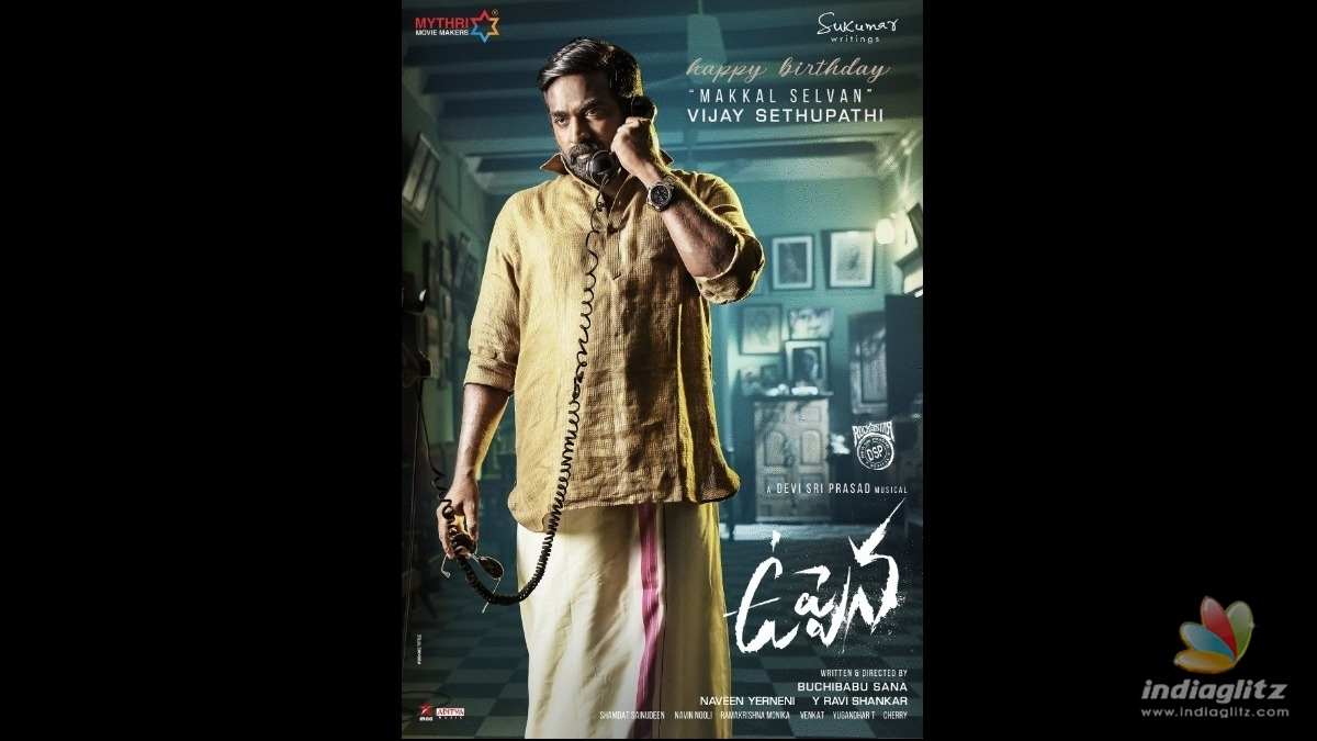 Vijay Sethupathis mass look from next movie rocks internet!