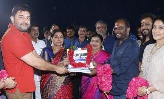 'Kallapart' Movie Pooja