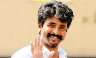 Sivakarthikeyan's next first look release date announced
