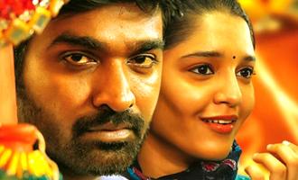 'Aandavan Kattalai' release date and Censor details
