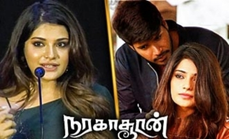 None of us Knew the Story of Naragasooran till Now : Aathmika Speech