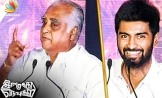 Felt like beating him - Atharvaa & Abirami Ramanathan Speech