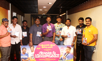 'Adhagappattathu Magajanangalay' Movie Audio Launch
