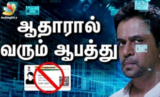 Aadhaar Card is not Safe - Irumbu Thirai Director