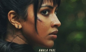 Amala Paul in Adho Andha Paravai Pola released on February 14