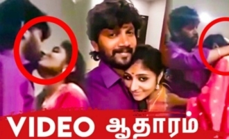 SHOCKING : Adithi Menon & Abi Sarvanan Video Evidence Revelaed