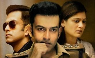 Prithviraj's cop thriller - team drops a new promo ahead of release