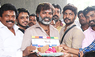 'Agori' Movie Launch