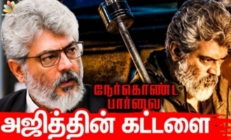 Thala Ajith's Message for Men : Nerkonda Paarvai Team Interview