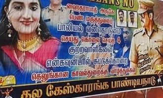 Madurai Ajith fans posters about Telungana encounter