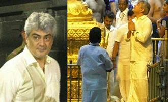 Ajith offers prayers at Tirupati temple before Vivegam release