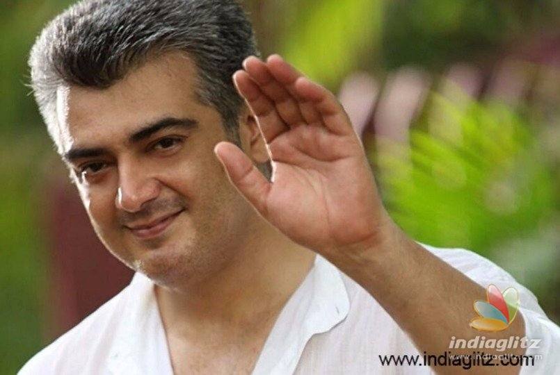 Wow! Thala Ajith's name in a world famous dictionary