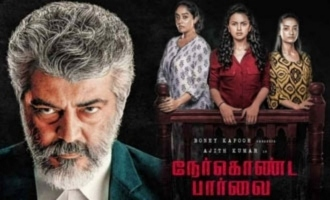 Thala Ajith's 'Nerkonda Paarvai' release date changed?