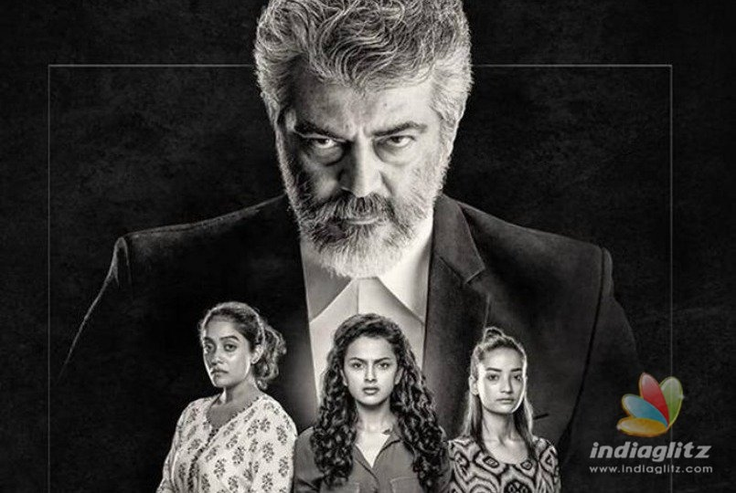Nerkonda Paarvai crosses a major milestone and other updates