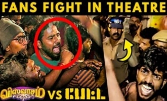 Thala Ajith & Rajini Fans Fight at Rohini Theatre