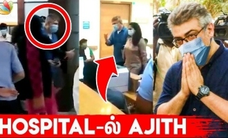 Reason behind Ajith and Shalini's hospital visit during lockdown