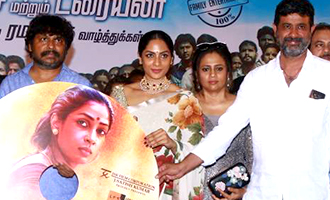 Andava Kaanom Movie Audio Launch