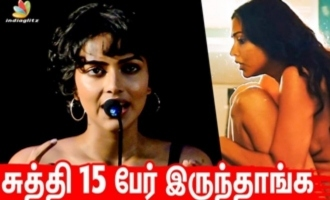I Felt Like I Had 15 Husbands : Amala Paul Speech About Making Scene