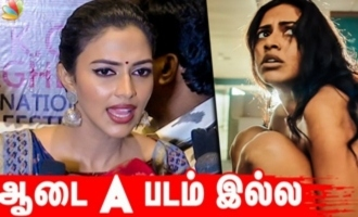 Aadai is not a A Film - Amala Paul latest speech