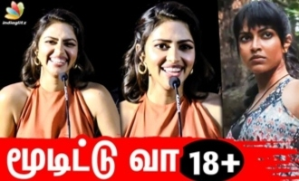 Amala Paul trolls director - Adho Andha Paravai Pola Trailer Launch
