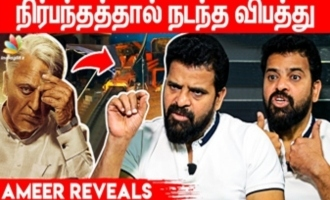 Crane Operators would have been threatened - Ameer frank interview about Indian  2 accident