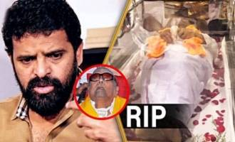 Ameer gets emotional over Kalaignar Karunanidhi's demise