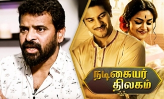 Director Ameer High Praise for Keerthy Suresh's 'Nadigayar Thilagam'