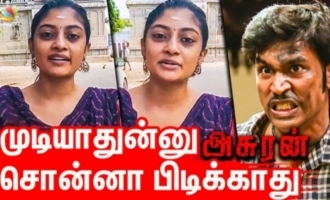 Dhanush wont get National Award - Ammu Abhirami and Velraj interview