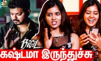 If he knows he will troll me - 'Bigil' Amritha Aiyer about Thalapathy Vijay